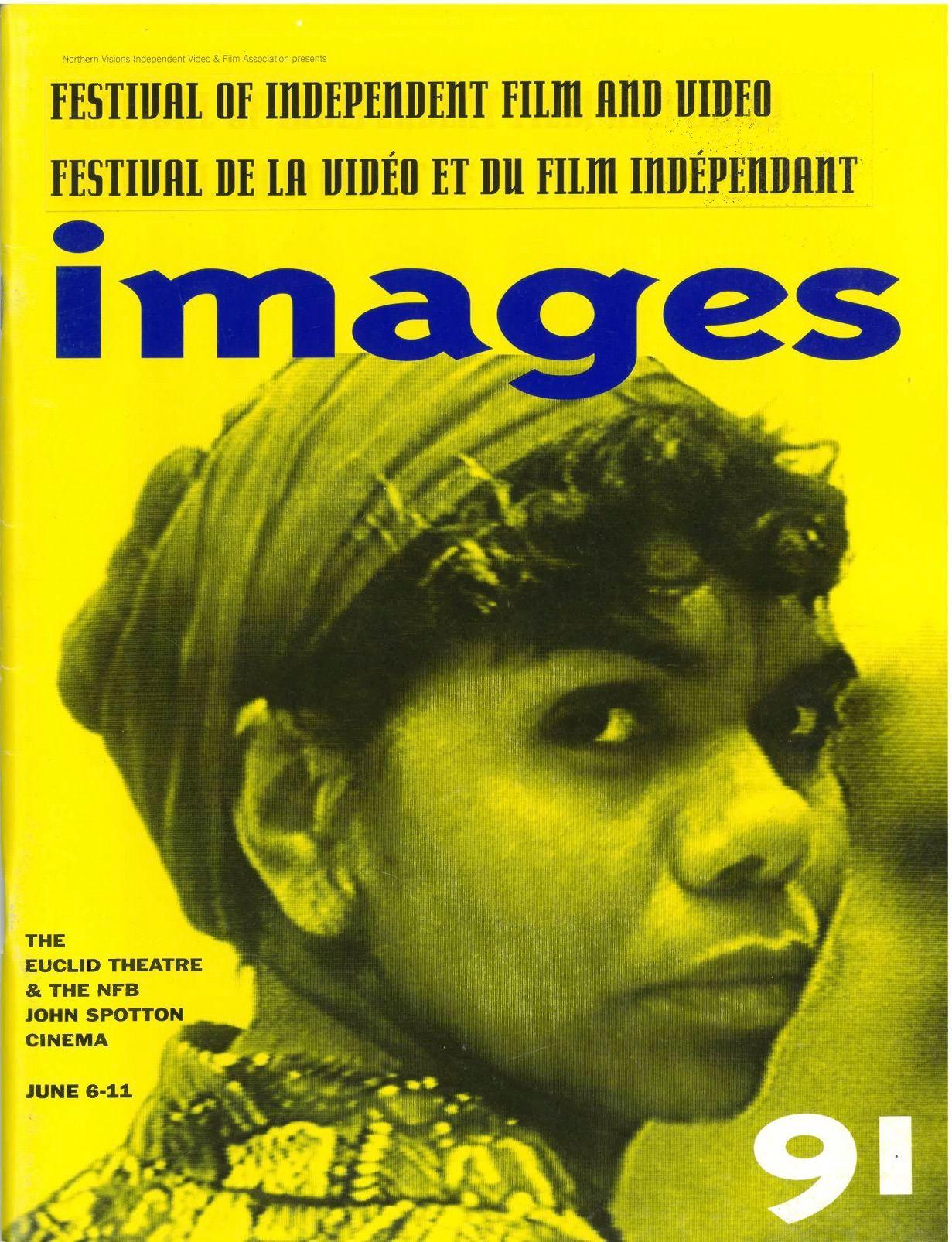 Images Festival Archive (1991)
