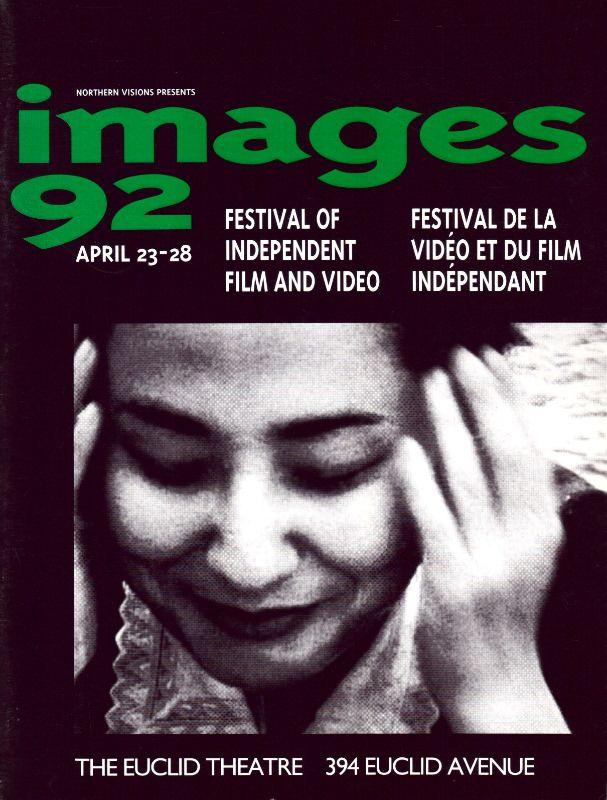 Images Festival Archive (1992)