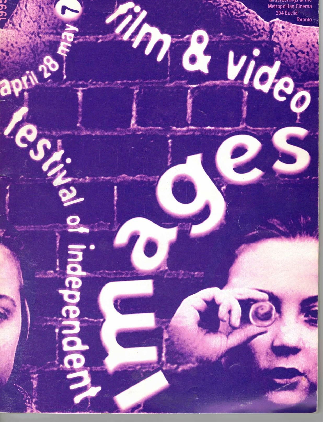 Images Festival Archive (1995)