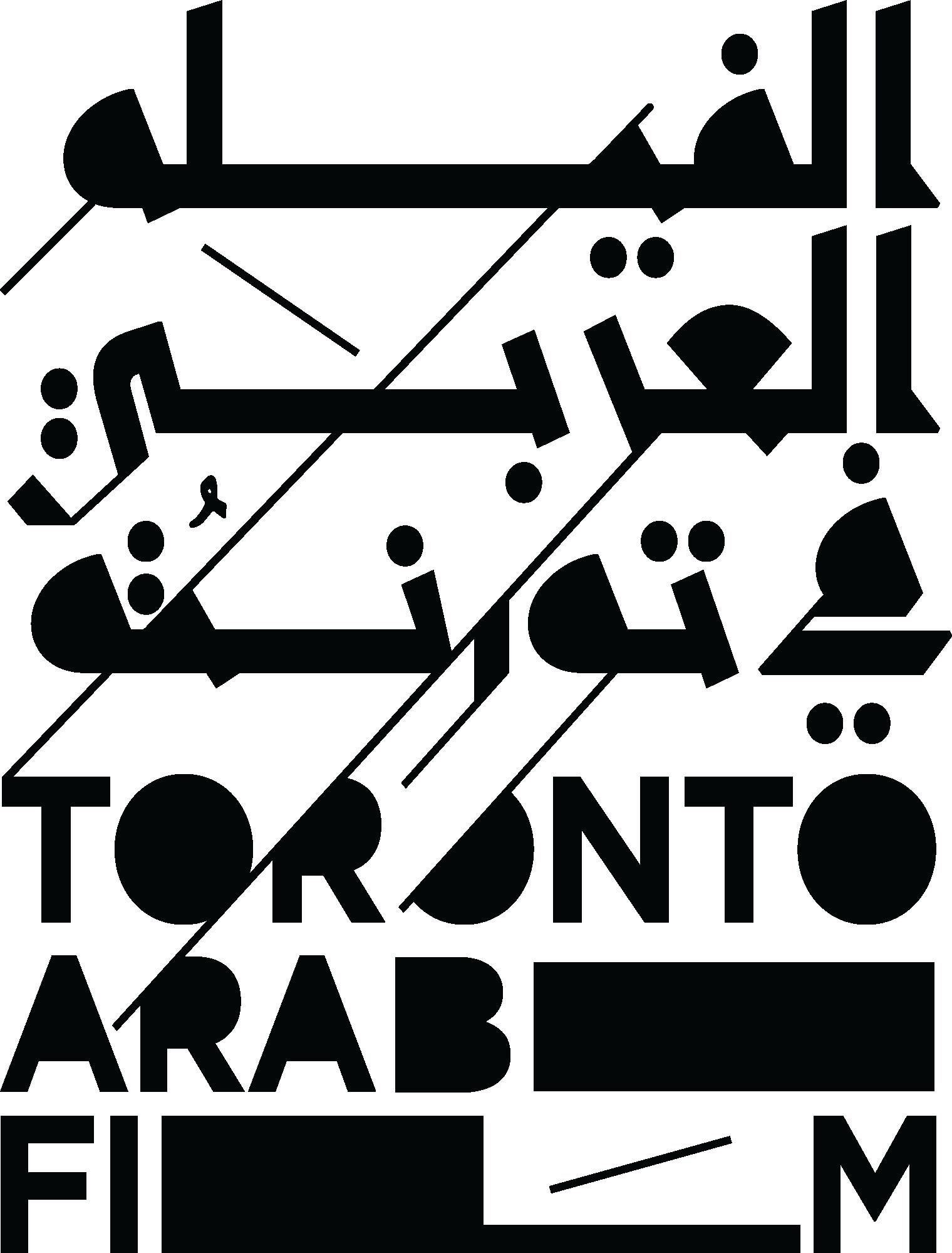 Toronto Arab Film Festival
